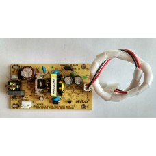 Spare Power Supply 220V - 24V