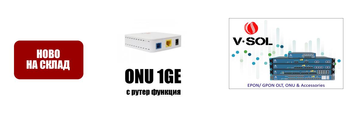 new onu
