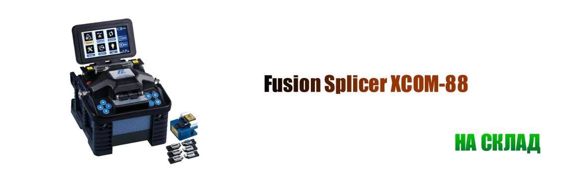 Splicer 88