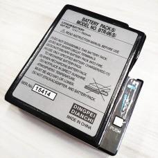 Батерия за Fujikura 50S/17S - BTR-06 (заместител)