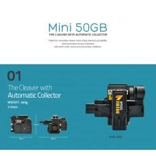 Резачка за оптично влакно MINI 50GB