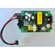 Spare Power Supply HQ 220V - 24V, 8V